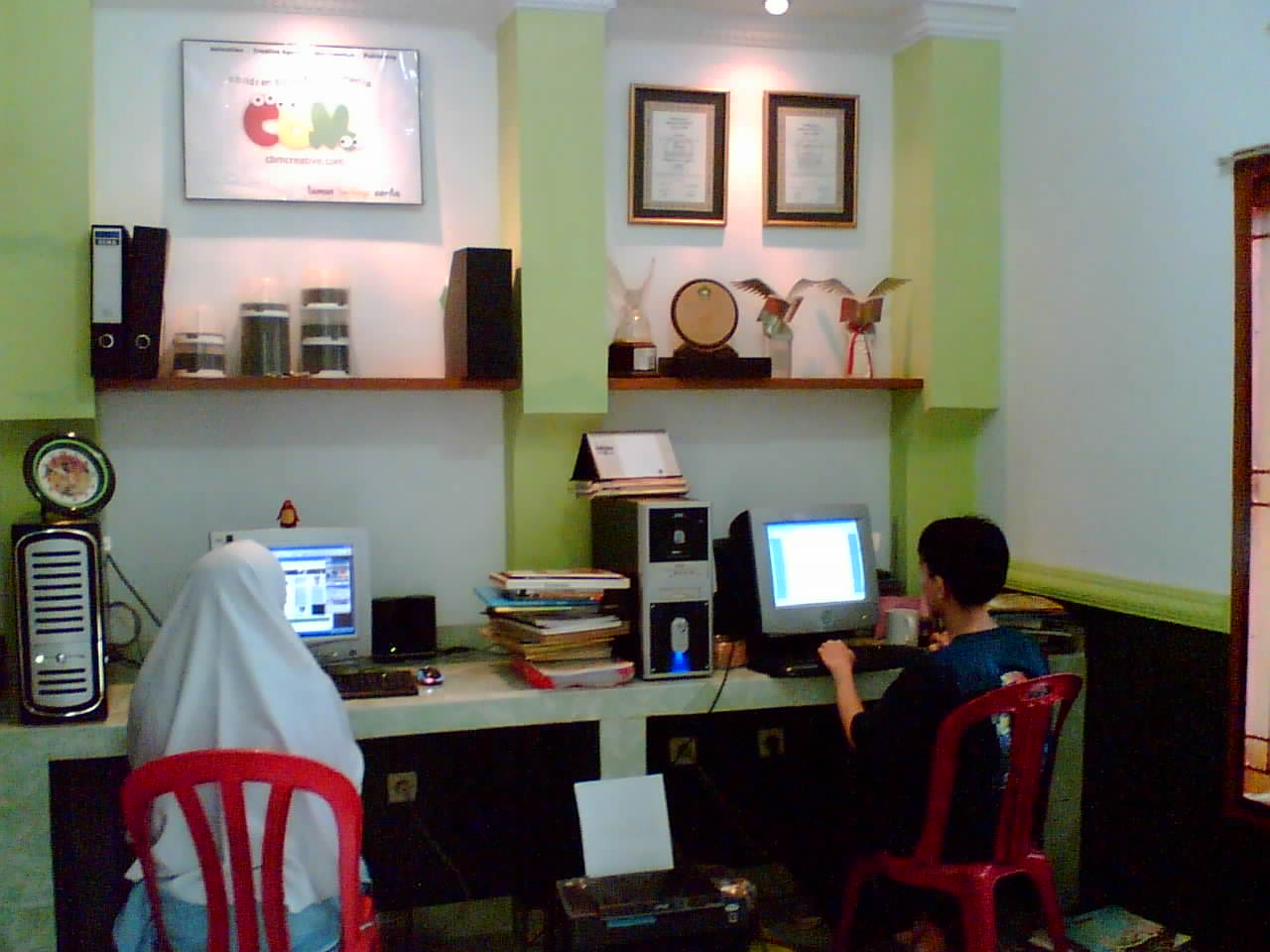 Kak Nurul Ihsan story